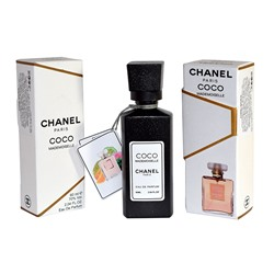 CHANEL Coco Mademoiselle, 60ml